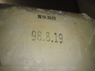 PC181370.JPG